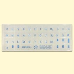 büromöbel und bürobedarf : buchstaben für tastatur, russisch, blau : online shop selpo24.de
